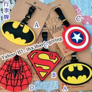 🌟 Batman 蝙蝠俠 美國隊長 盾牌 Marvels 行李牌 書包 手袋 兒童 姓名牌 旅行袋 旅行李箱 精品 男朋友 情人節禮物 生日禮物