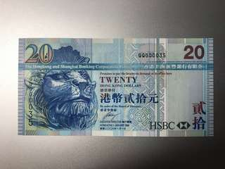 匯豐銀行 2008年 $20 QQ000035 UNC