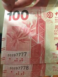 $100蚊新鈔 連號碼 lucky 🍀 seven 777