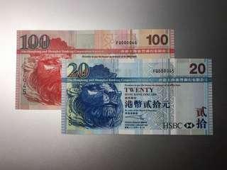 匯豐銀行 2005年 $20 $100 FQ000045 UNC