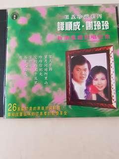 Chinese Music CD 譚顺成謝玲玲  追