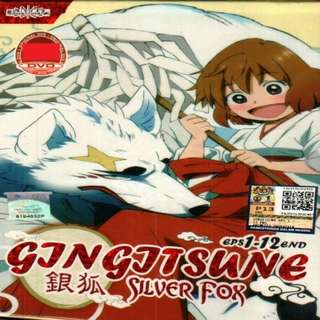Gingitsune Silver Fox Eps 1-12 End Anime DVD