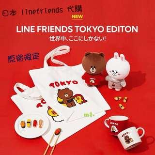 日本 Line friends 2018 原宿店限定系列 brown and cony