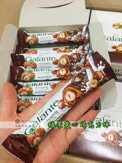 Galante Bar 3pcs