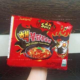 Samyang Double Spicy Ramen