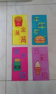 McDonald's angpow / ang pow / red packets