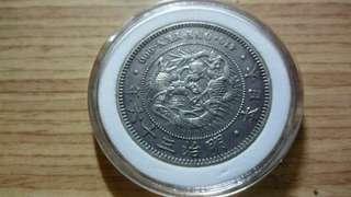 🚚 日本明治36年(1903)龍銀一元 AU+ 原光 保真 附內墊藏幣盒
