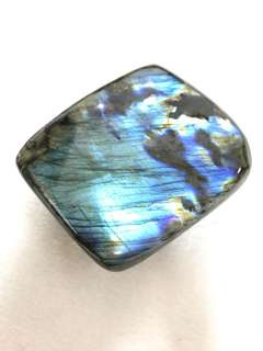 High Grade Blue Sheen Labradorite Ore 0.85kg