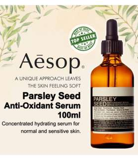 Aesop Parsley Seed Anti-Oxidant Serum 100 ML