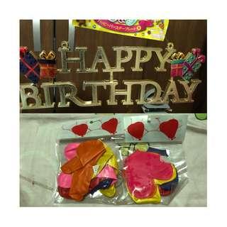 生日PARTY 佈置, 裝飾 心心氣球(10個), 生日快樂牌