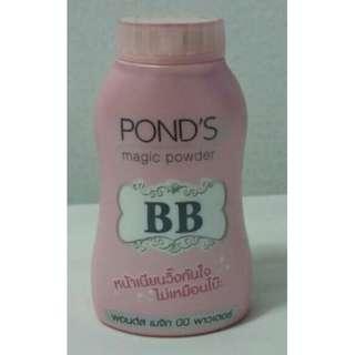 Pond's BB Magic Powder 50g.