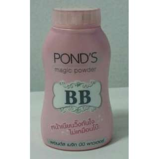 Pond's BB Magic Powder 50g.