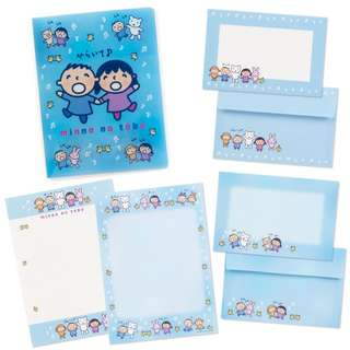 Japan Sanrio Tabo Letter Set (Dance)