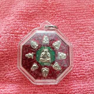 Pita Thai Amulet