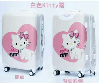 KITTY PC LUGGAGE