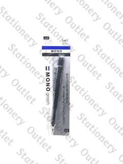 Tombow Mono Graph 機械鉛筆筆 0.5mm (深灰色)