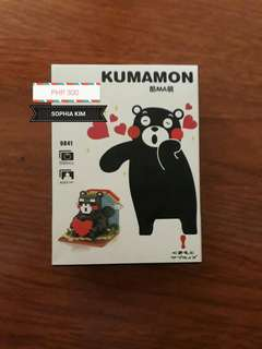 FACE MASSAGER, ACCESORIES BOXES, KUMAMON, KEY HOLDER