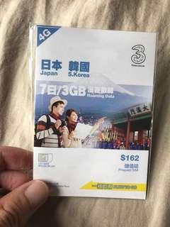 日本 韓國 7日 4G 3GB漫遊數據
