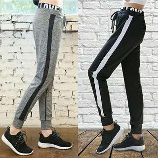 Stripe Sport Long Pant