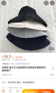 🚚 漁夫帽黑色