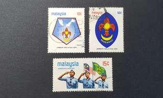 Malaysia 1974 Scout Jamboree