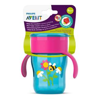 Avent Grown Up Cup 12oz