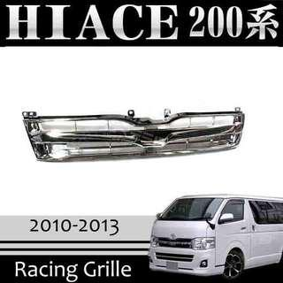 2010 -2013 hiace chrome front grille
