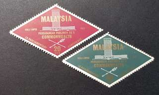 Malaysia 1963 Commonwealth Parliamentary Conference  mint