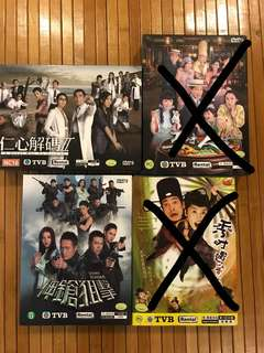 TVB Drama DVD ($10 / Set)
