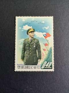 A71  中华民国邮票