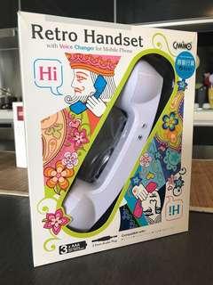 Camino Retro 變聲 Handset