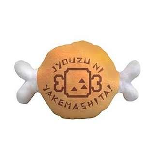 [PO] Mini Meat Plush Keychain