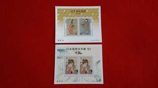 日本郵趣小型張2款