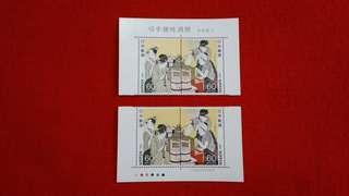 日本郵趣連票2款