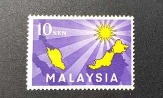 Malaysia 1963 Formation of Malaysia mint