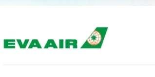 Eva Air Ticket Premium Economy Seat to Taipei