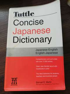 Japanese-English Dictionary