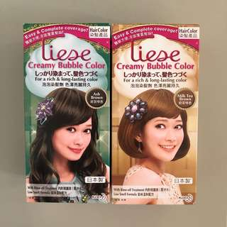 Liese Creamy Bubble Colour (INSTOCK)