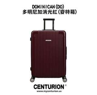 Centurion長夫行李箱