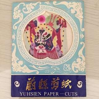 Yuhsien Paper Cuts (8pcs)