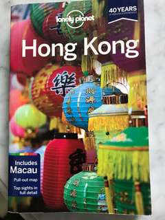 Lonely planet - Hong Kong