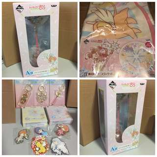 Ichiban KUJI Cardcaptor Sakura: Clear Card -Twinkle Color Collection-