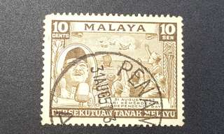Malaya 31 Aug 1957 Independence