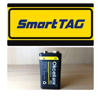 9v Battery (usb Rechargeable ) for smart tag