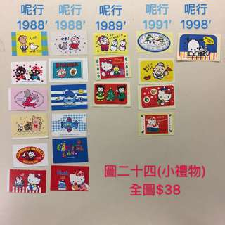 Sanrio 1988年起 小禮物 貼紙 (Mina no tabo, bibina, 黑人, tuxedo sam, marron cream, hello kitty, the runabouts, pochacco PC狗, z豬)