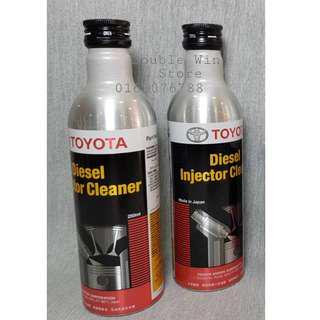 Made in Japan 2 bottle 100% Original Toyota injector cleaner petrol/diesel (free pos)