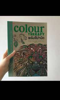 Art/Colour Therapy Book