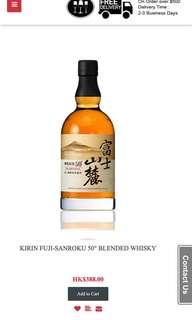 日本威士忌 Kirin Whisky Fuji Sanroku 50 price