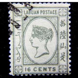1888年英屬納閩島(British Labuan)英女皇維多利亞像16仙郵票(英,漢,回三種語言)