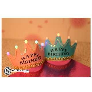 S138493 兒童生日 成人派對 發光 生日皇冠帽 聖誕頭箍 王子公主帽 閃光帽 Glowing